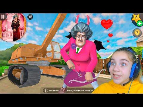 ДЕНЬ ВЛЮБЛЁННЫХ МИСС ТИ Злая Учительница Scary Teacher 3D