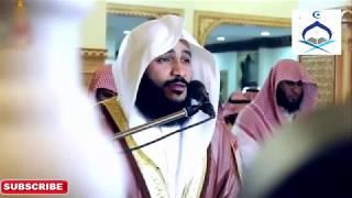 Best Quran recitation in the world by Qari Abdur Rahman Al Ossi