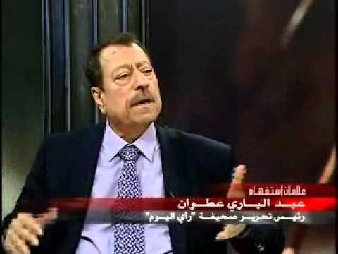 """تنظيم """"الدولة"""" : كتاب للنقاش! عبد الباري عطوان"""
