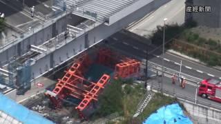 大阪府箕面市の新名神高速道路の工事現場で橋桁を支える支柱が倒壊した。