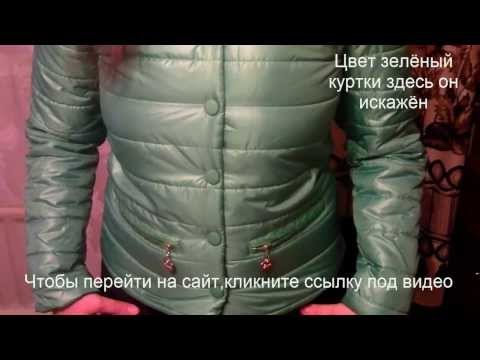 Демисезонная куртка с климат-контролем Limo Ladyиз YouTube · С высокой четкостью · Длительность: 7 мин9 с  · Просмотры: более 2.000 · отправлено: 11.08.2014 · кем отправлено: Auto Jack