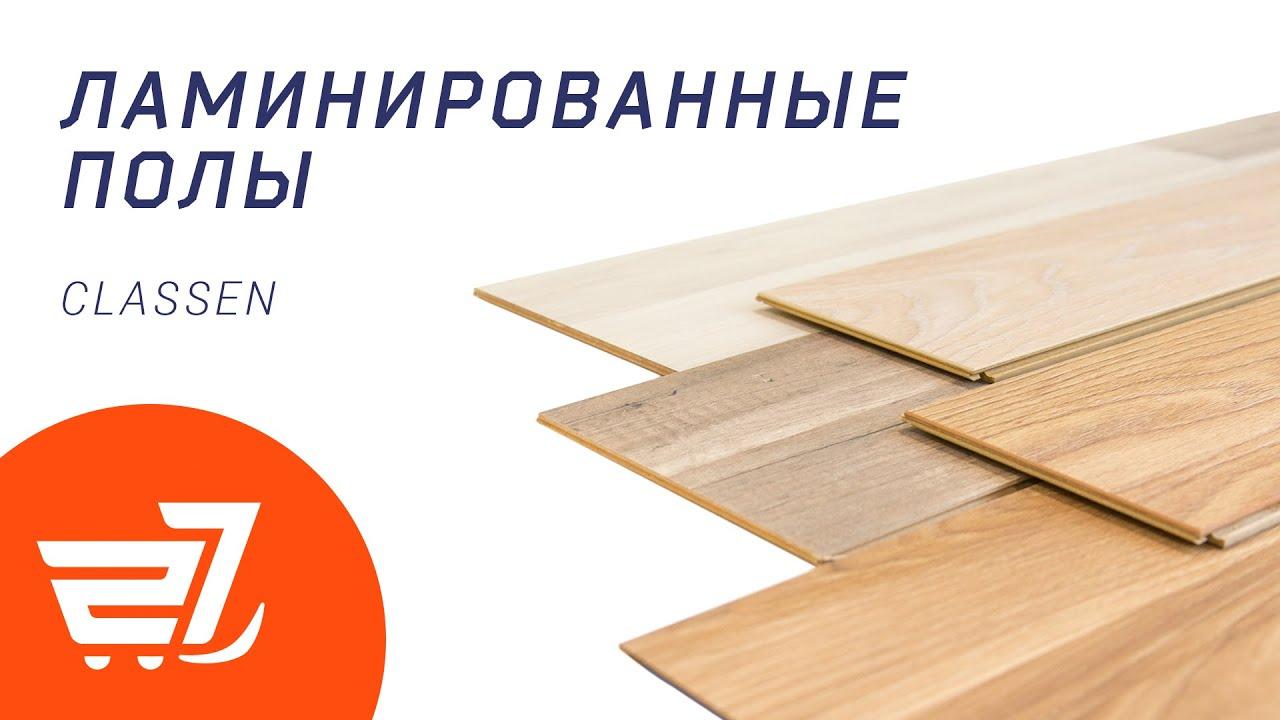 ламинат tower floor китай отзывы цена укладка бесплатно купить .