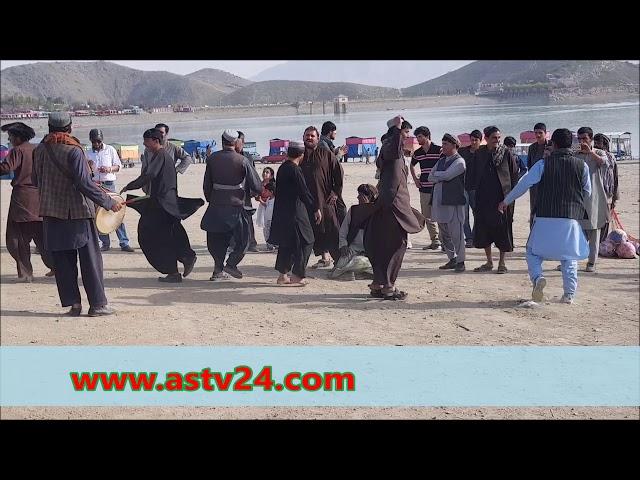 Afghan National Dance - Attan Qargha