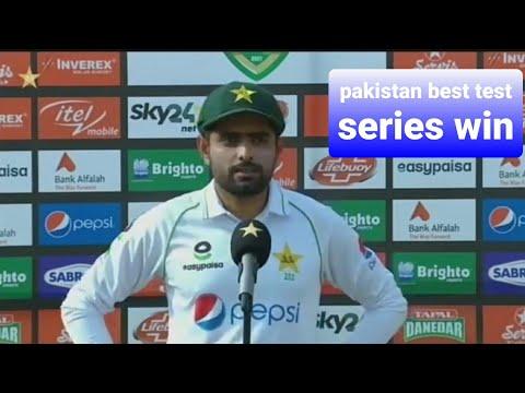 Post match presentation Pakistan vs South africa with babar azam | Pakistan won the test