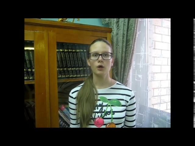 Изображение предпросмотра прочтения – АнастасияГусева читает произведение «К Чаадаеву» А.С.Пушкина
