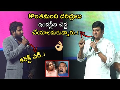 Rajendraprasad Excellent Words About The Industry At Bewarse Audio Launch ||Telugu Entertainement Tv
