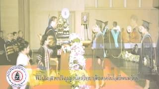 Repeat youtube video พิธีประสาทปริญญาบัตรวิทยาลัยเทคโนโลยีพนมวันท์จังหวัดนครราชสีมา
