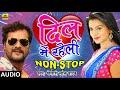 Spesial Khesari Lal Yadav Superhit Dj Songs Bhojpuri