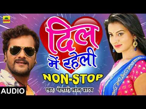 Bhojpuri movie gana video song dj