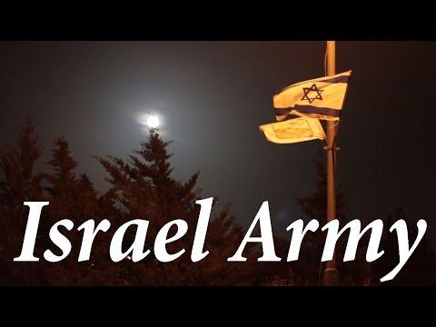 Israel Army. IDF