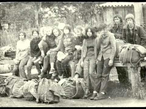 Посвящается выпускникам школы 1978 года 10б класс