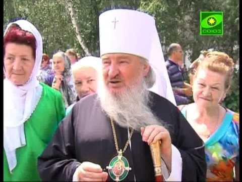 знакомство городе троицк челябинской области