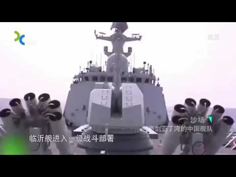 Chinese Navy Issues Angry Warning to Civilian aircraft in South China Sea - Audio Recordin
