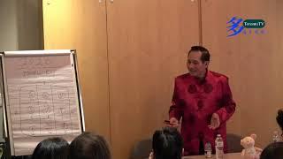 20200115, HKCBA, Feng Shui Master, Paul Ng, Canada, World economy