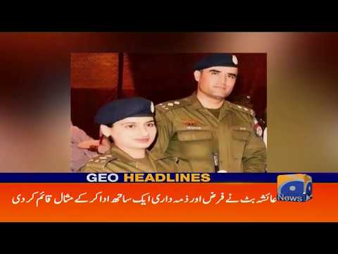 Geo Headlines 08 AM | 23rd November 2019