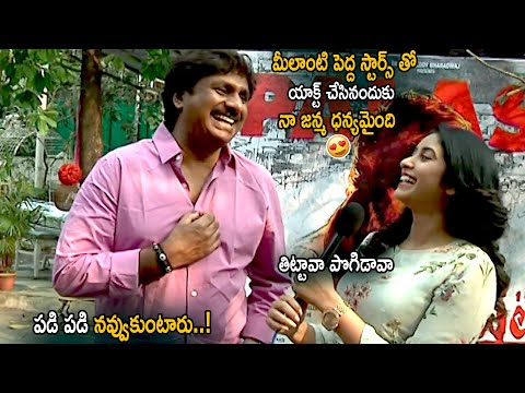 Raghu Kunche Hilarious Fun With Heroine Nakshatra || Palasa 1978 || Life Andhra Tv