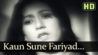 Kaun Sune Fariyad Hamari - Dulari Songs - Suresh - Madhubala - Lata Mangeshkar