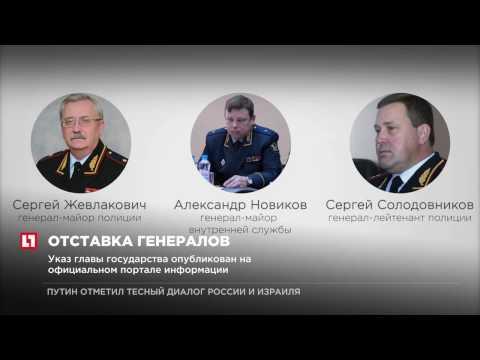 ПЕНСИЯ СОТРУДНИКАМ УИС РАСЧЕТ 2017