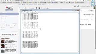 Как создать много электронных ящиков  Как сделать 28 почт в яндексе за 1 регистрацию