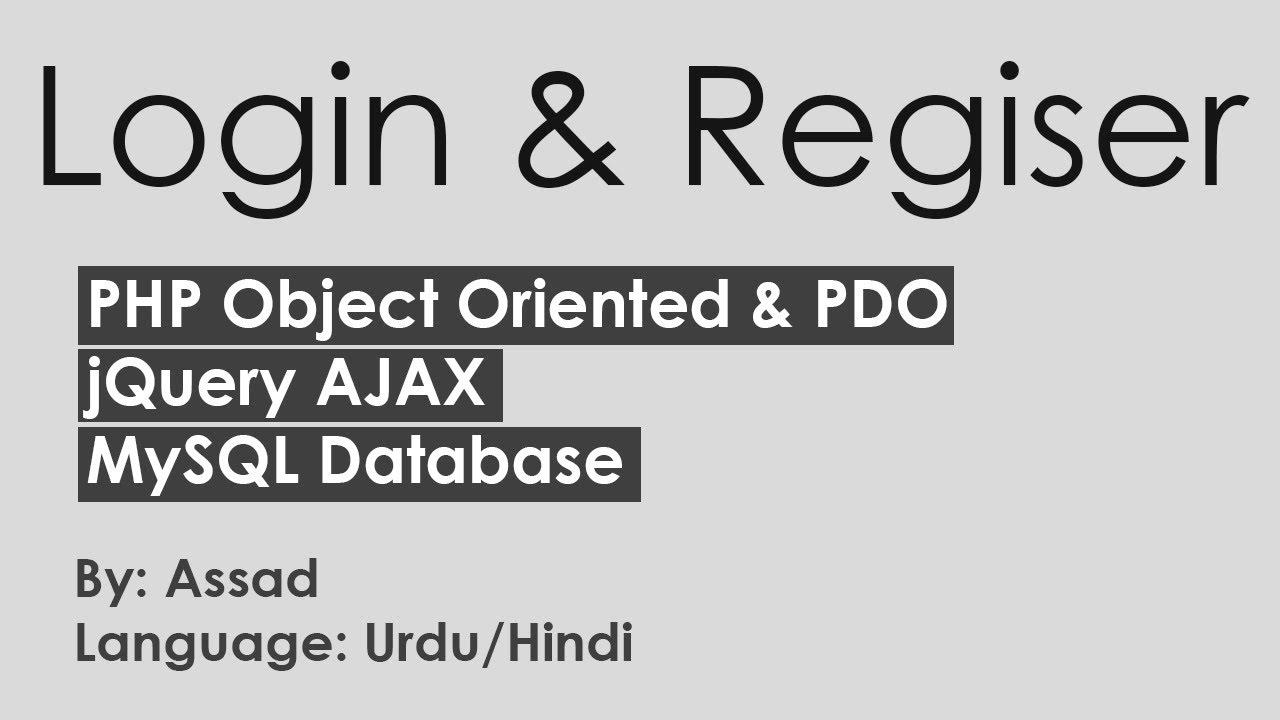 PHP OOP Login Register Using AJAX: Downloading Composer & SwiftMailer  Urdu/Hindi Part 8/9