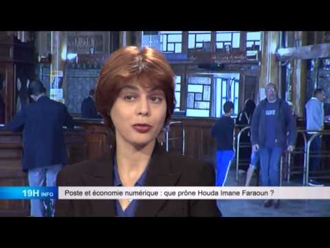 Houda Imane Faraoun : 1ère interview télé
