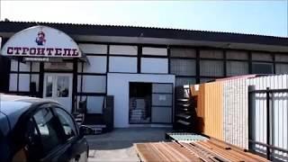Магазин строительных материалов г.  Славянск на Кубани. Готовый бизнес.(, 2018-08-03T06:42:57.000Z)