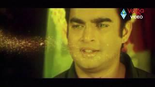 Rendu Movie Parts 8/13 - Madhavan, Reema Sen, Anushka Shetty