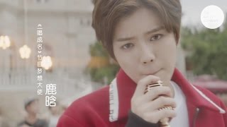 [Thaisub 1080p] 150915 PPTV '1 Song to Fame' 《一唱成名》 Promo Clip - Luhan Cut