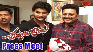 Chuttalabbayi Movie Press Meet| Aadi, Pranitha Subhash