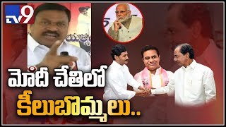 TDP MLC Bachula Arjunudu comments on KCR Federal Front - TV9