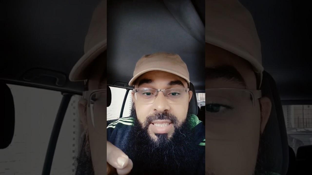 لا تقنط من رحمة الله  /الراقي المغربي مراد ابو سليمان