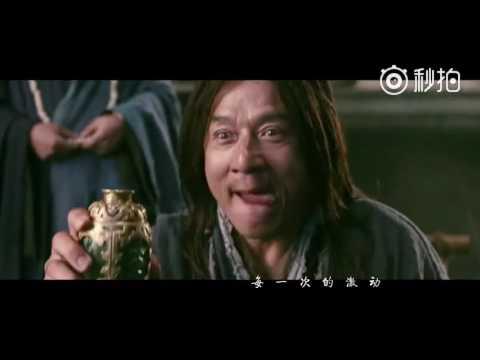 Jackie Chan - Big Brother - Railroad tigers Music Video - 2016