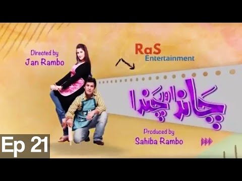 Chand Aur Chanda - Episode 21 | ATV - Best Pakistani Dramas