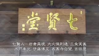 2018年4月30日(月・振)、JR東日本「駅からハイキング」【今昔写真で明治の...