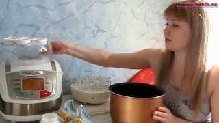 Готовим домашний йогурт НАРИНЭ в йогуртнице MOULINEX. Пробиотик