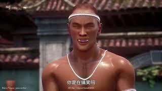 【篝火中字】中二臺詞能讓人笑出聲,《莎木3》格鬥和迷妳遊戲預告