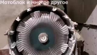 Зернодробилка,(мелница)ОТВЕТЫ НА ВОПРОСЫ!!!