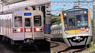【京成電車 今昔ツアー】京成3600形3688編成&京成3100形3153編成