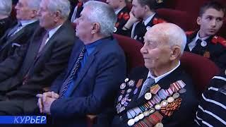Смотреть видео 22 02 В Гортеатре Новороссийска прошел праздничный концерт, посвященный 23 февраля онлайн