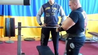 Петро Онищук  разминка 290 кг на 2!!!
