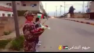 استقبال  الجيش الاردني في السلط