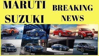 #Maruti suzuki stock लेने से पहले ये वीडियो ज़रूर देखिये | long term shares LTS |