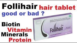 Follihair tablet क्यो ज्यादा बिकती है बाजार में ? REVIEW