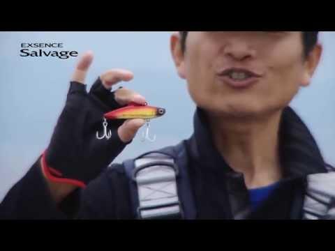 EXSENCE Salvage泉裕文流!実釣解説 ~ルアーローテーションで88cmシーバスをキャッチ!~
