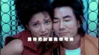 Feng Bao 風暴 - Richie Ren Xian Qi 任賢齊 & Angelica Lee Xin Jie 李心潔 Mp3