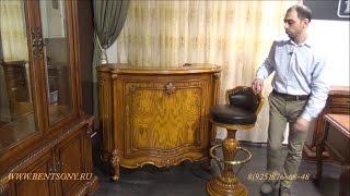 Обзор Серия мебели Дакота Барная стойка и Барный стул