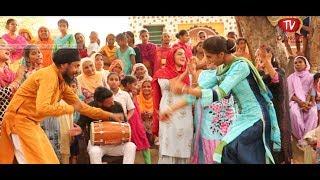 ਧੀਆਂ ਲੰਘ ਗਈਆਂ ਬਾਬਲ ਵਾਲਾ ਬੂਹਾ | ਗਿੱਧਾ ਸਿਖਲਾਈ | Part 13 | Pal Singh Samaon | Chankata Tv