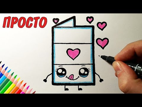 How to draw a cute card with hearts, drawings for children and beginners #drawings