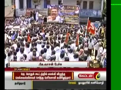 Online Tamil News | 20.04.2016 - 6 pm news on captain tv