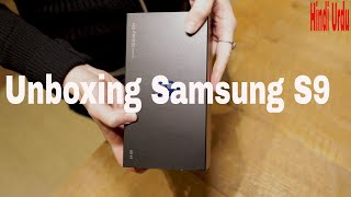 Unboxing New Samsung Galaxy S9 Review | 2018 Hindi Urdu